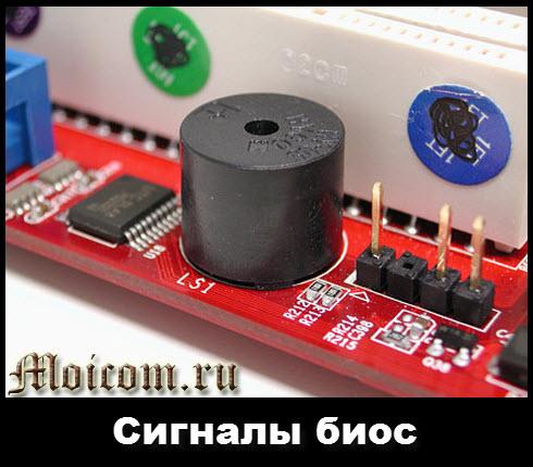 16ghz atom 230