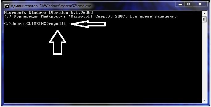 Пишем Regedit, Как взломать пароль на компьютере.