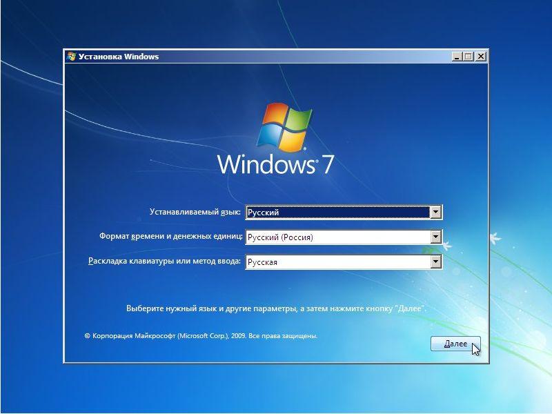 Установка Windows 7 - жмем далее