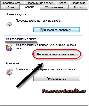 Как сделать дефрагментацию диска Блог Дмитрия Сергеева