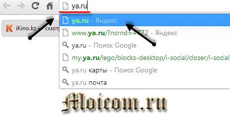 Электронная почта яндекс - сайт яндекса