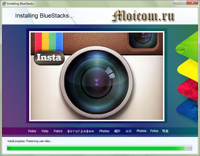 Как зарегистрироваться в Инстаграм - фотографии