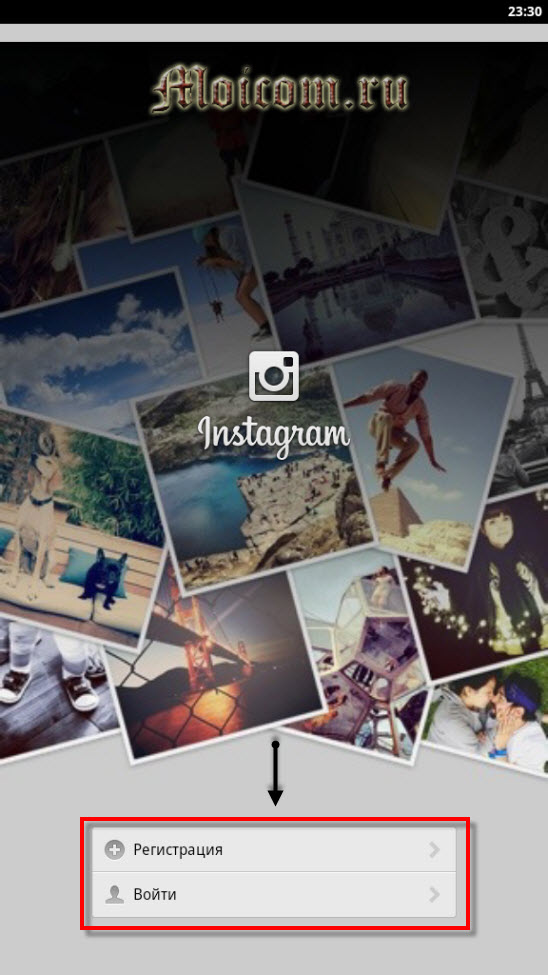 Как зарегистрироваться в Инстаграм - вход в Instagram