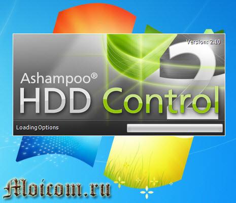 Проверка жесткого диска - Ashampoo HDD Control 2