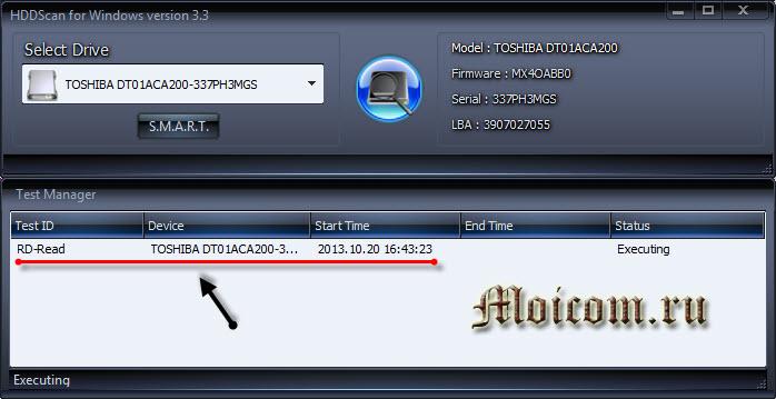 Проверка жесткого диска - HDDScan, менеджер тестов