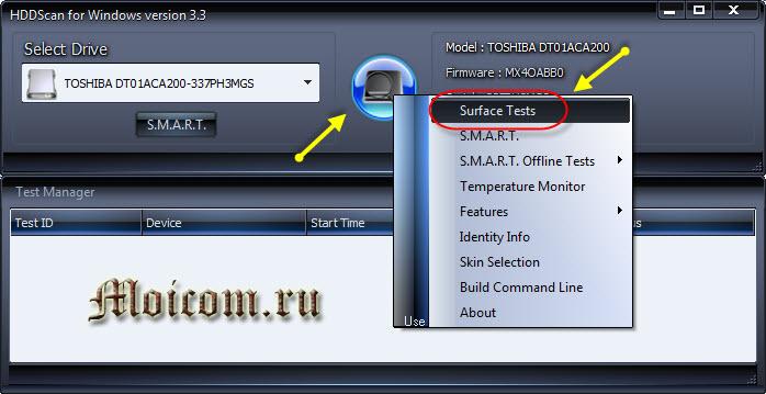 Проверка жесткого диска - HDDScan, выбор действия