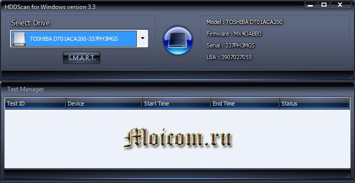 Проверка жесткого диска - HDDScan