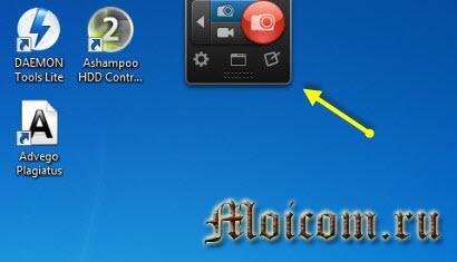 Как сделать скрин экрана - Snagit, быстрый доступ