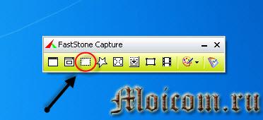 Сделать скриншот сайта - FastStone Capture, снимок прямоугольника