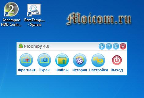 Сделать скриншот сайта - Floomby, панель кнопок