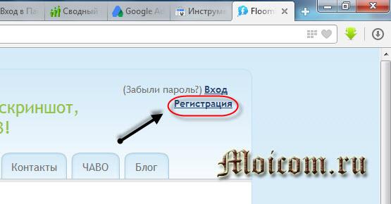 Сделать скриншот сайта - Floomby, регистрация
