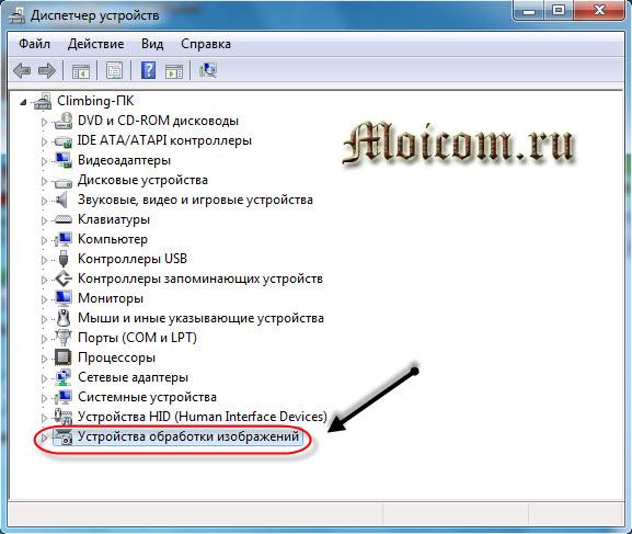Устройства обработки изображений ...: pictures11.ru/ustrojstva-obrabotki-izobrazhenij.html