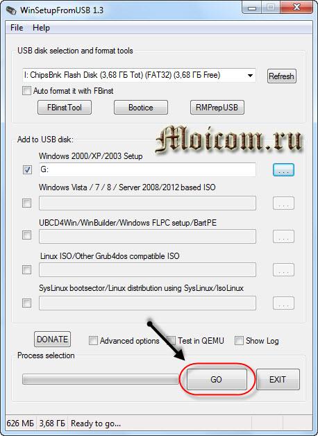Сделать загрузочную флешку windows xp от нуля и до конца