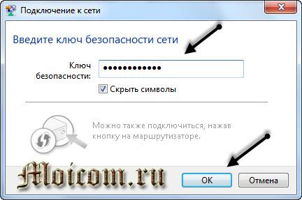 Почему компьютер или ноутбук не видит ...