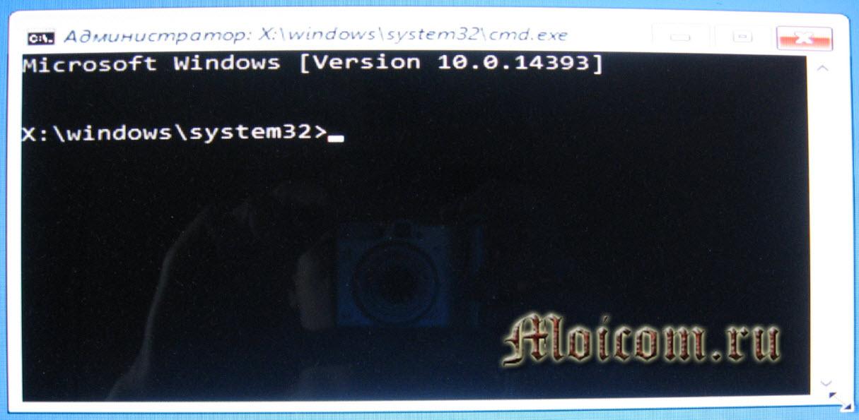 vosstanovlenie-windows-10-osobye-varianty-zagruzki-komandnaya-stroka-system32