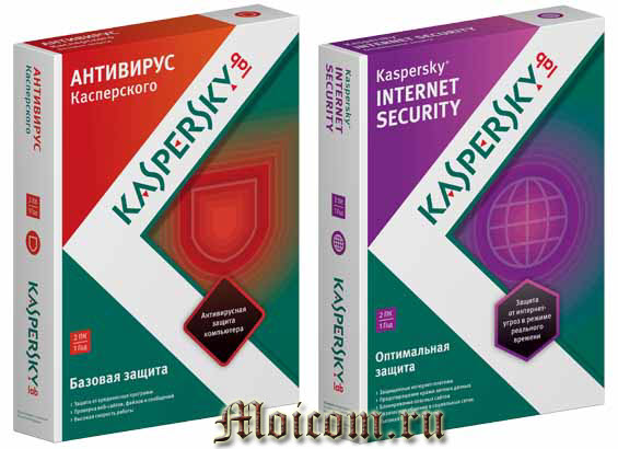 Антивирусные программы - Касперский