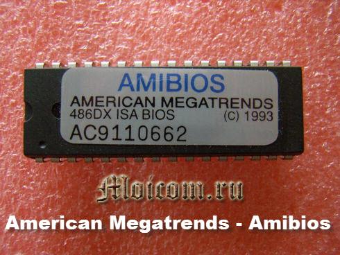 Что такое биос - Amibios