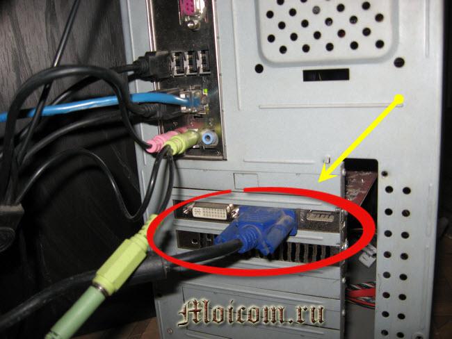 Компьютер не включается - кабель от видеокарты