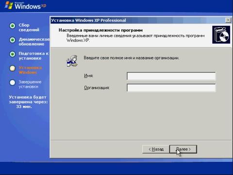 Установка windows, настройка принадлежности программ
