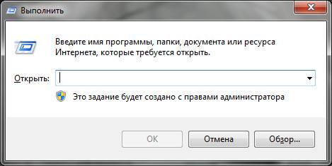 Характеристики компьютера - выполнить