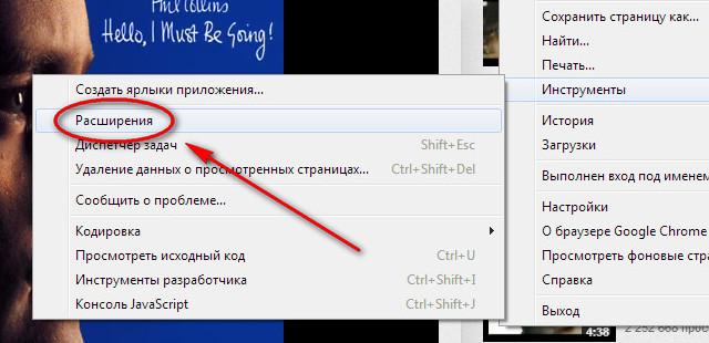 Как скачать видео с контакта - расширения