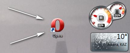 Установить Flash player - заходим в Оперу