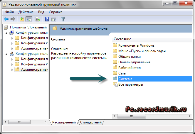 Task manager - система