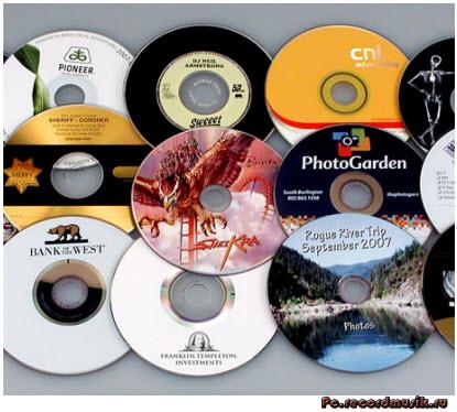 Как записать музыку на диск - форматы