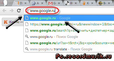 Регистрация в google - адресная строка