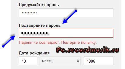 Регистрация в google - подтвердите пароль