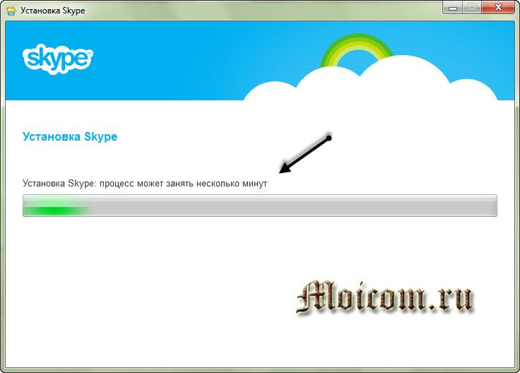 Скачать программу скайп - установка скайп