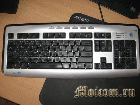 Устройство компьютера - клавиатура