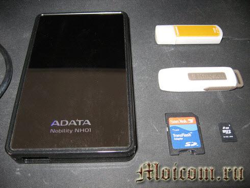 Устройство компьютера - накопители USB