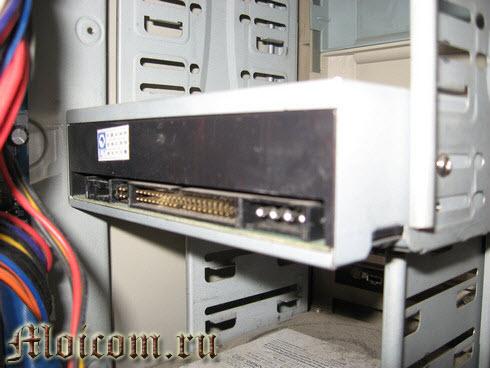 Устройство компьютера - оптический привод сзади