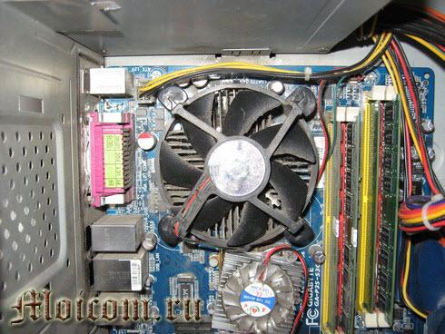 Устройство компьютера - системы охлаждения