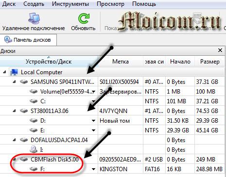 Восстановление данных с флешки - выбор устройства