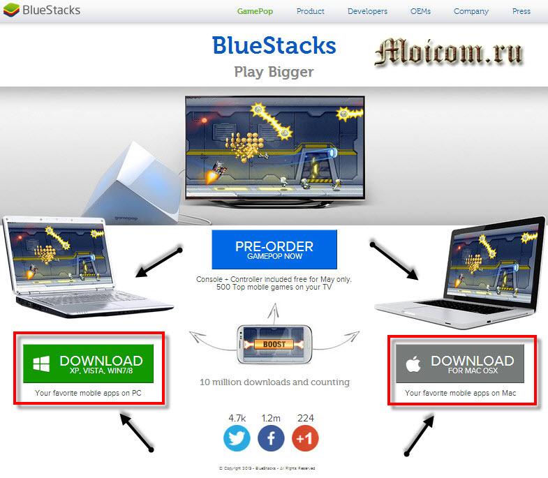 Как зарегистрироваться в Инстаграм - сайт bluestacks