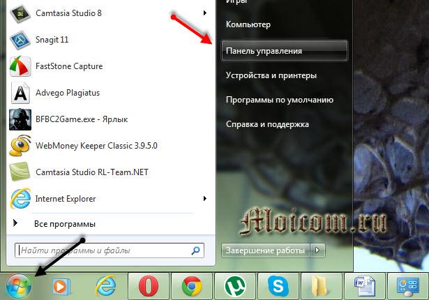 Точка восстановления Windows 7 - панель управления