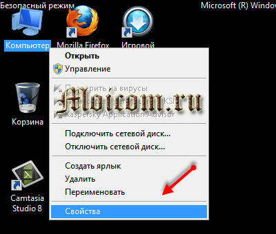 Как сделать восстановление системы Windows 7 - безопасный режим