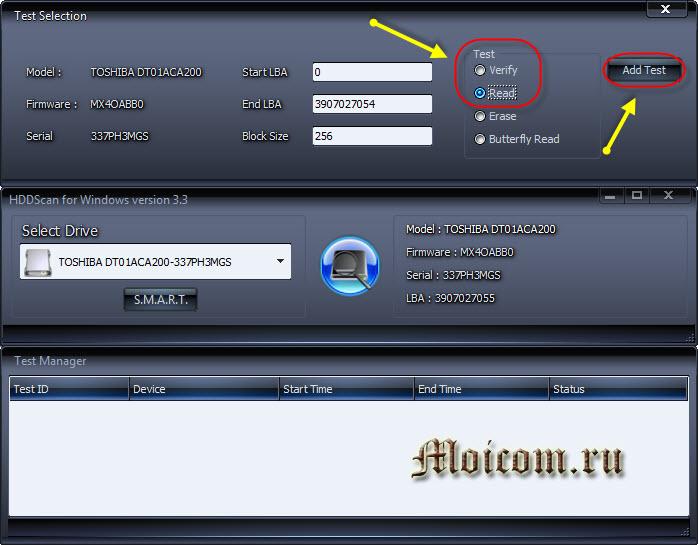 Проверка жесткого диска - HDDScan, добавить тест