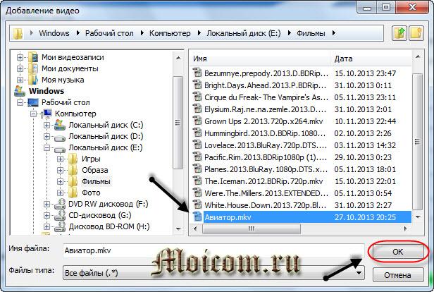Как создать образ диска - Ashampoo, добавление видео