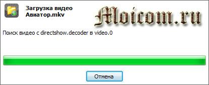 Как создать образ диска - Ashampoo, загрузка видео Авиатор