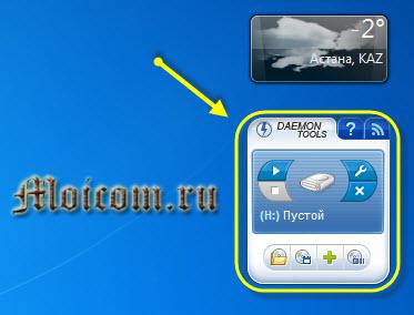 Создание образа диска - Daemon Tools гаджет