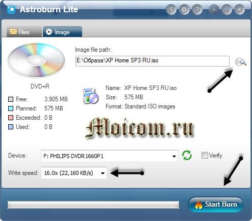 Как записать образ на диск - Astroburn Lite, старт прожига