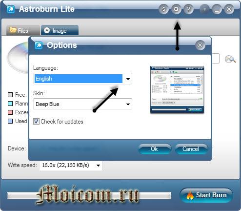 Как записать образ на диск - Astroburn Lite, выбор языка