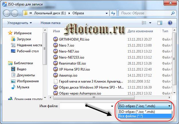 Как записать образ на диск - CDBurnerXP, все файлы