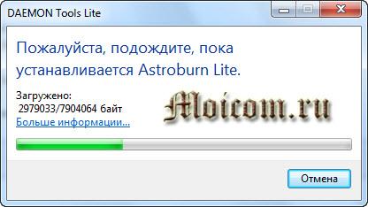 Как записать образ на диск - установка Astroburn Lite