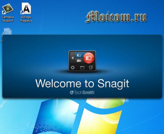 Как сделать скрин экрана - Snagit