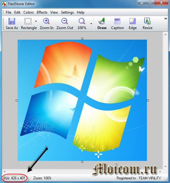 Сделать скриншот сайта - FastStone Capture, точный размер