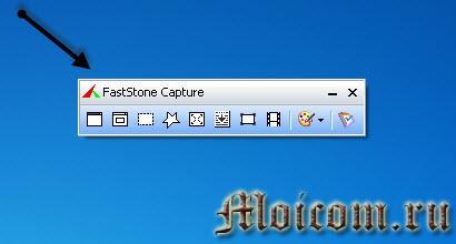 Сделать скриншот сайта - FastStone Capture